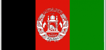 Free SMS to Afghanistan