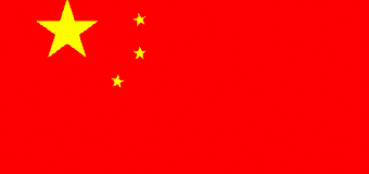 Free SMS to China