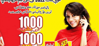 Free SMS to Mobilink