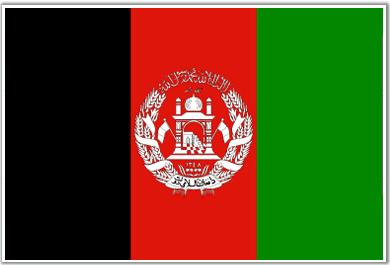 afganistan-flag