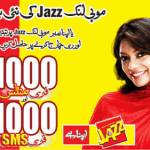 free-sms-to-mobilink