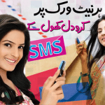 free-sms-to-telenor