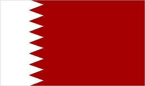 free sms to bahrain