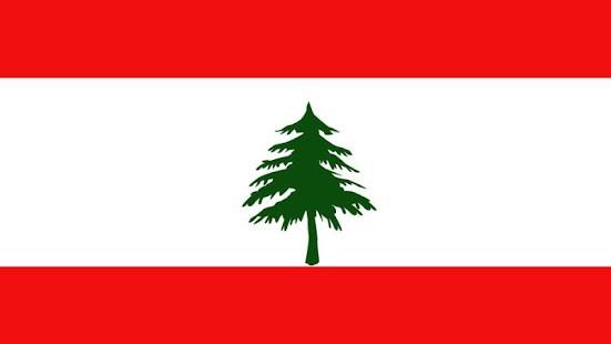 free sms to lebanon